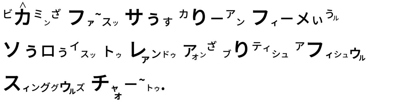 379 black pink - コピー (2)