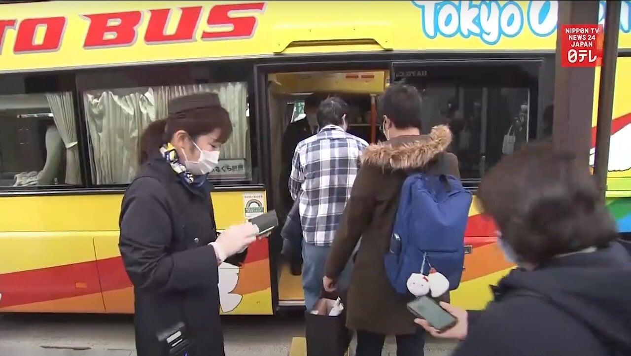 210324 はとバス営業再開