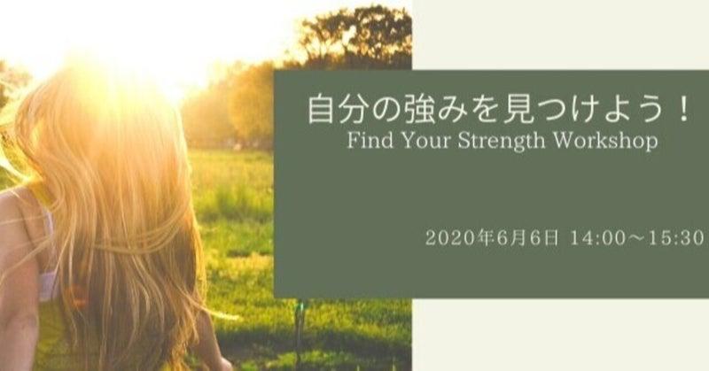 【6/6 Meet up イベントレポート】