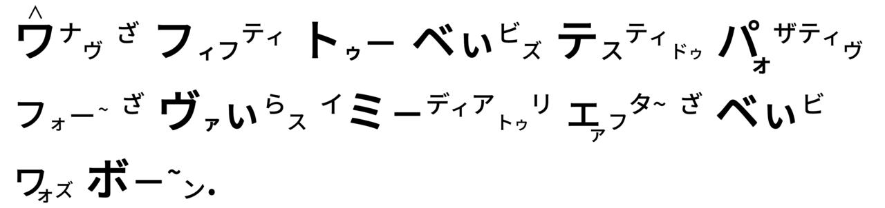 381 コロナ 母子感染 - コピー (4)