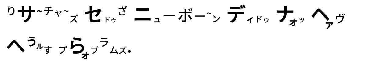 381 コロナ 母子感染 - コピー (5)