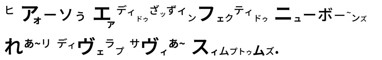 381 コロナ 母子感染 - コピー (8)