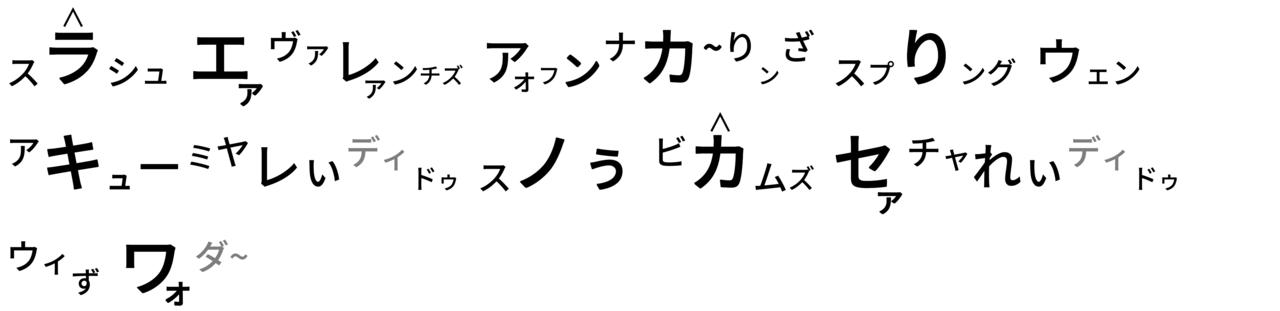 382 富士山 スラッシュ雪崩 - コピー (5)