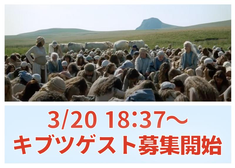 スクリーンショット 2021-03-19 15.02.41
