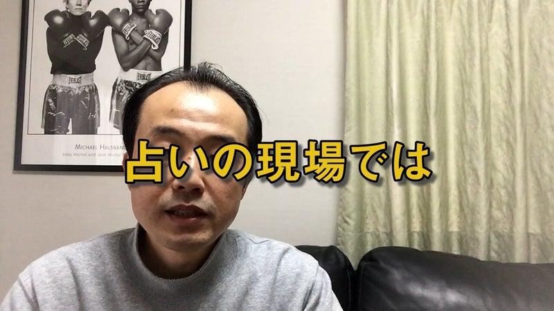 3.6.1 爻(こう)の物語と占い メイン.00_01_25_09.静止画006