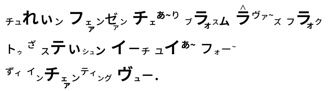 383 桜のトンネル - コピー (2)