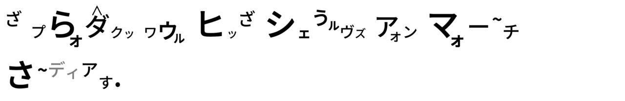 384 棒状のおにぎり - コピー (6)