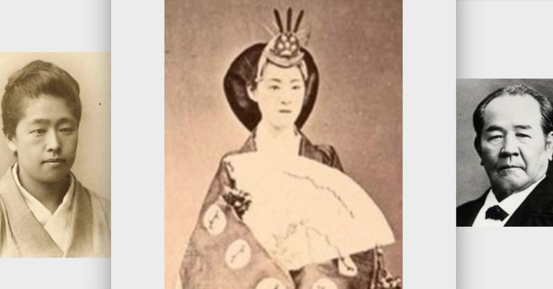 陸奥亮子」の新着タグ記事一覧|note ――つくる、つながる、とどける。