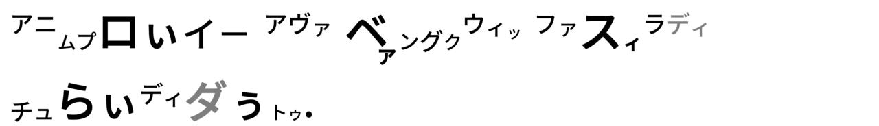 385 一人で消防訓練 - コピー (3)
