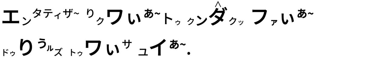 385 一人で消防訓練 - コピー (5)