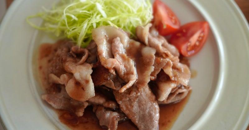 豚 バラ 生姜 焼き