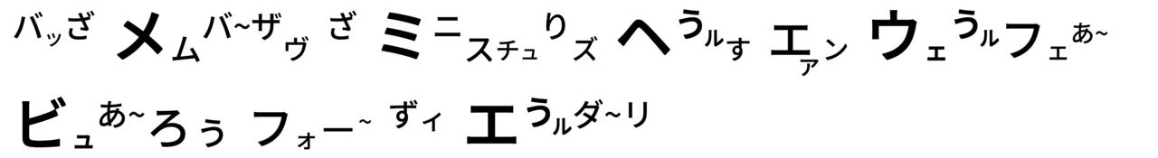 386 厚労省深夜まで宴会-01 - コピー (6)