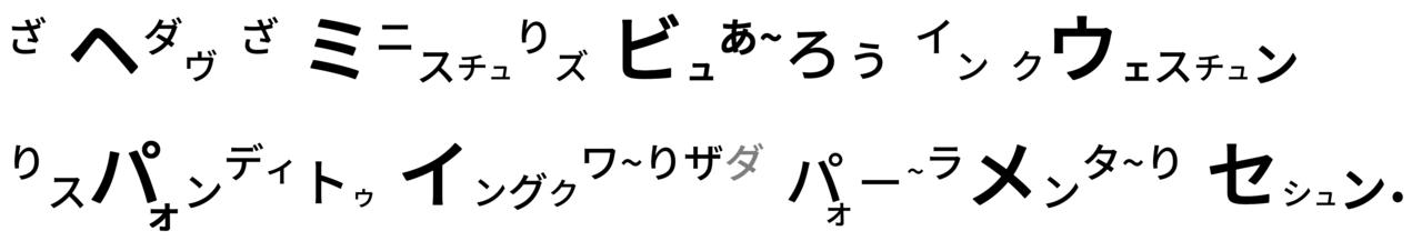 386 厚労省深夜まで宴会-02 - コピー