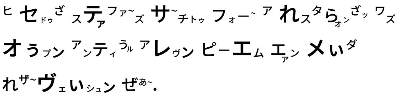 386 厚労省深夜まで宴会-02 - コピー (2)