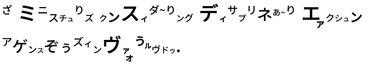 386 厚労省深夜まで宴会-02 - コピー (3)