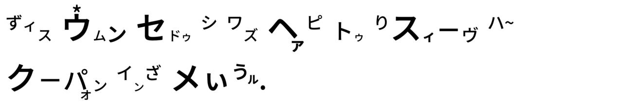 387 高齢者向けワクチンクーポン配布開始-01 - コピー (3)