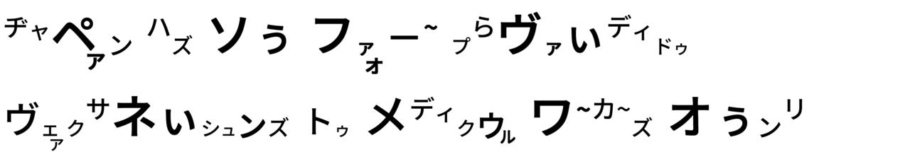 387 高齢者向けワクチンクーポン配布開始-01 - コピー (7)