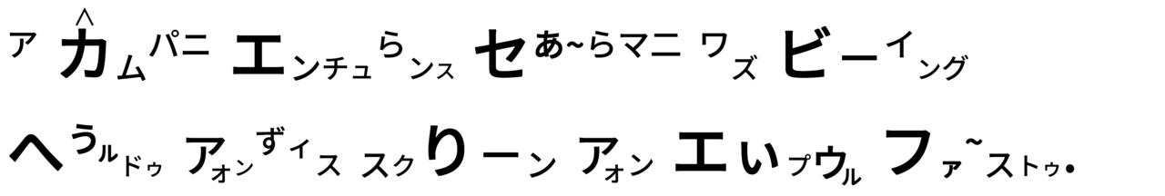 388 リモート入社式 - コピー