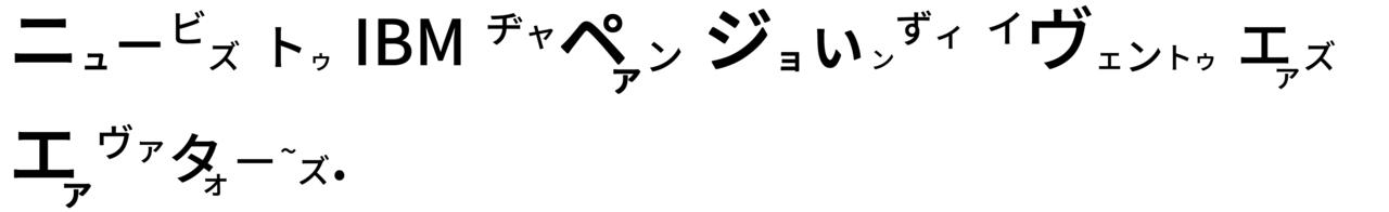 388 リモート入社式 - コピー (2)
