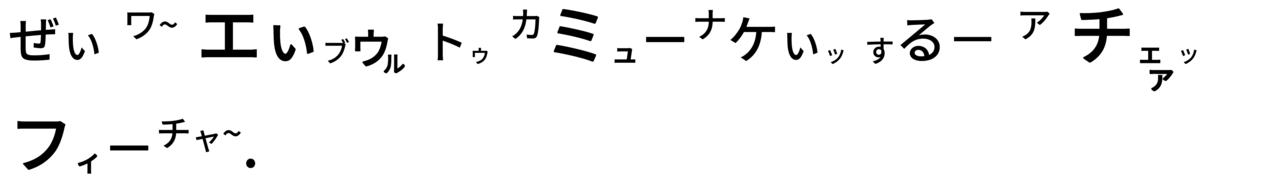 388 リモート入社式 - コピー (3)