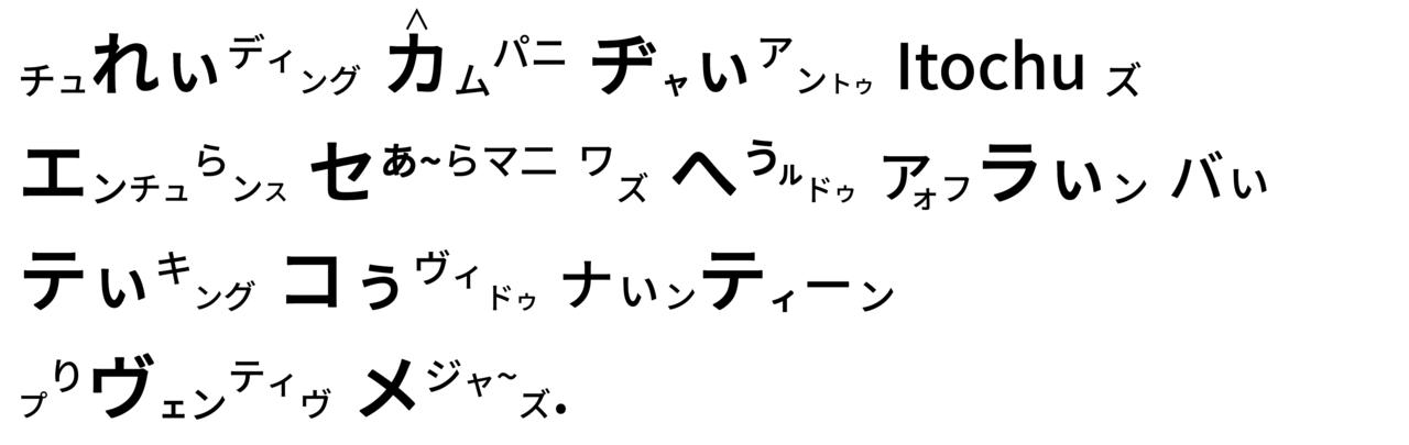 388 リモート入社式 - コピー (4)