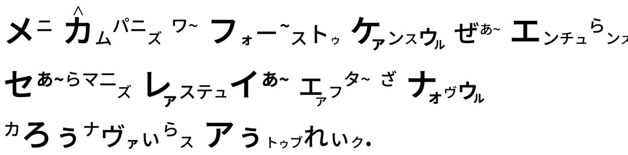 388 リモート入社式 - コピー (6)