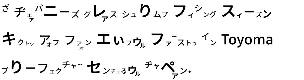 389 富山の白エビ - コピー
