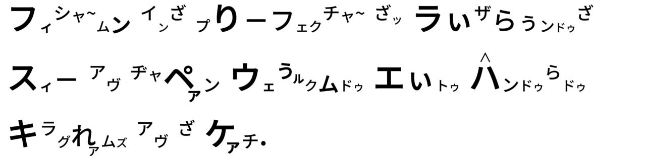 389 富山の白エビ - コピー (3)