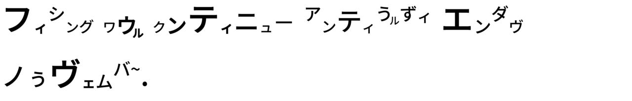 389 富山の白エビ - コピー (5)