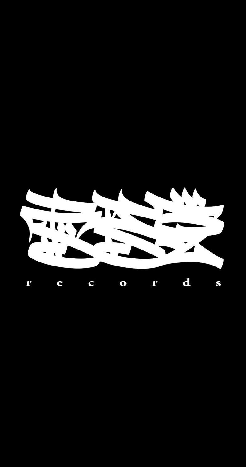雷音堂records