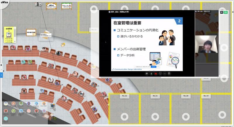 イベントフロア _ oVice - Google Chrome 2021_03_11 15_12_19