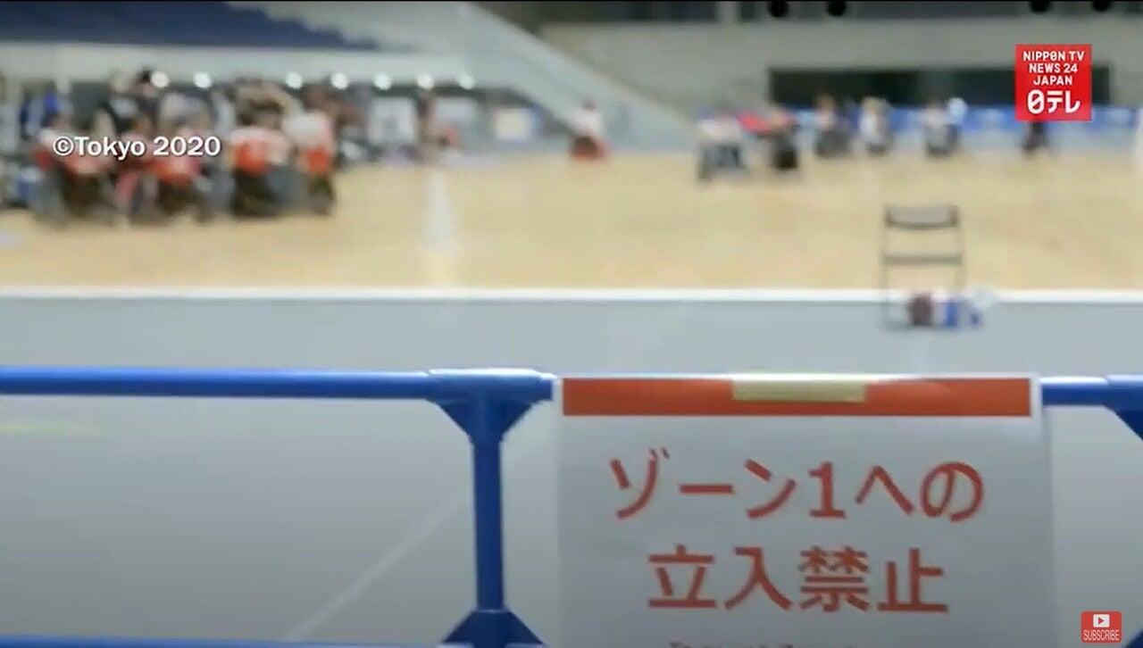 210406 東京五輪リハーサル