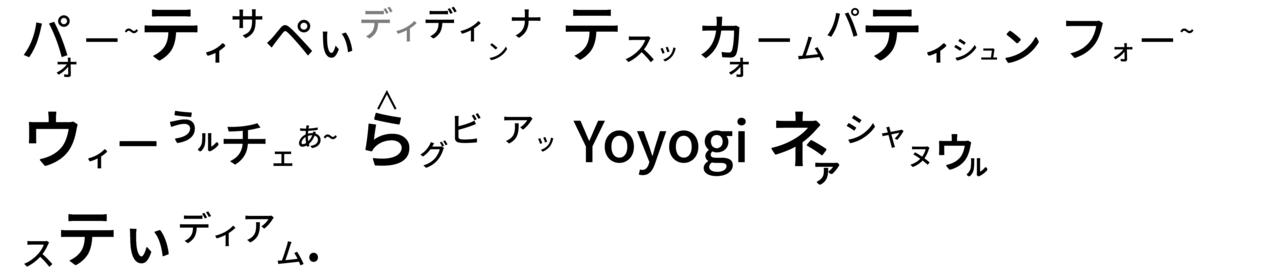391 東京オリンピックのリハーサル - コピー (3)