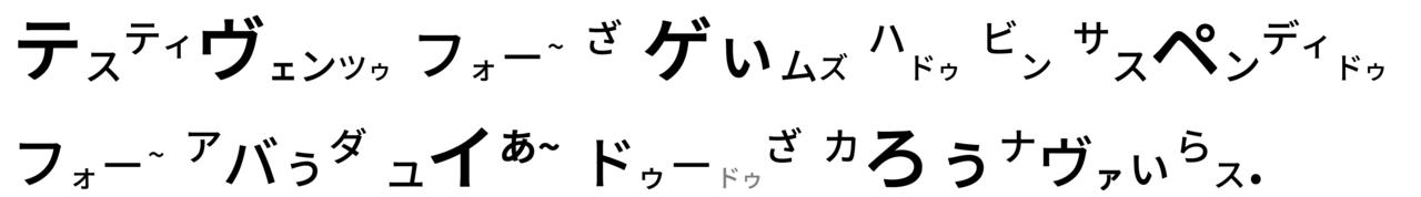 391 東京オリンピックのリハーサル - コピー (4)