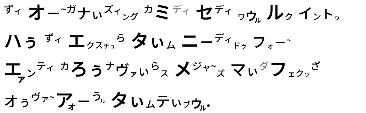 391 東京オリンピックのリハーサル - コピー (6)