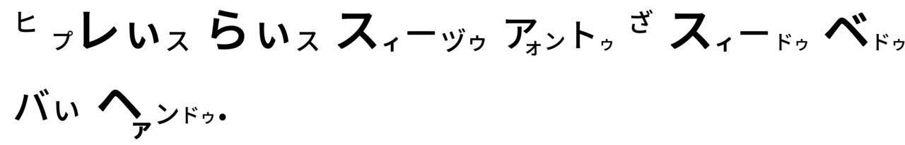 392 天皇陛下 お手まき - コピー (2)