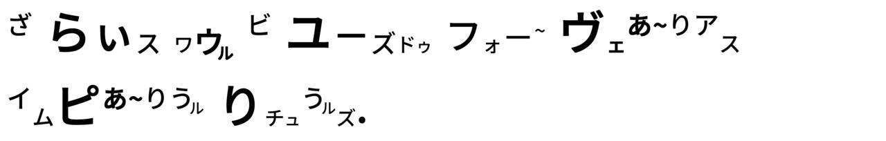 392 天皇陛下 お手まき - コピー (6)