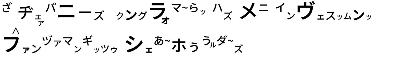 393 東芝 - コピー (2)