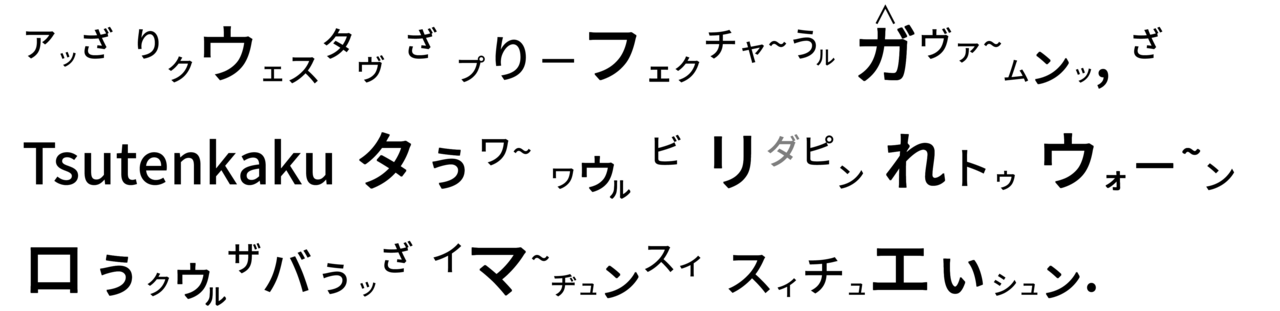394 大阪 蔓延防止策-01 - コピー (6)