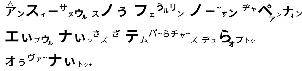 395 雪桜 - コピー