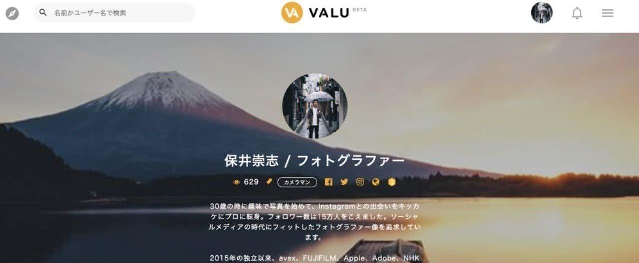 スクリーンショット_2017-09-11_13.30.33