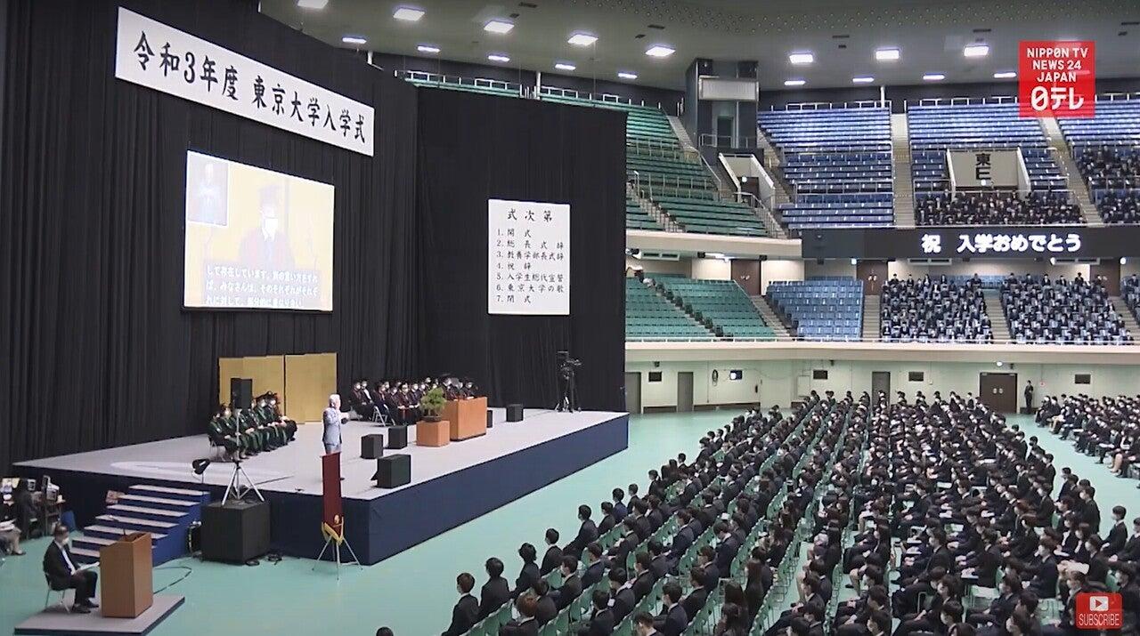 210413 東京大学入学式