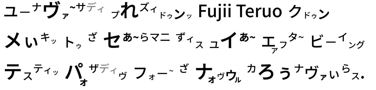 396 東京大学 入学式 - コピー (2)