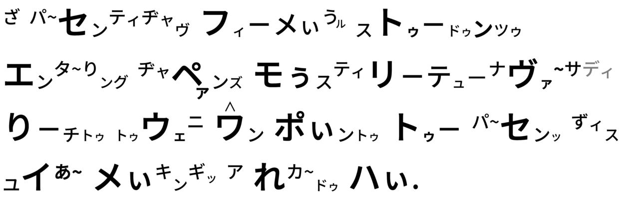 396 東京大学 入学式 - コピー (4)