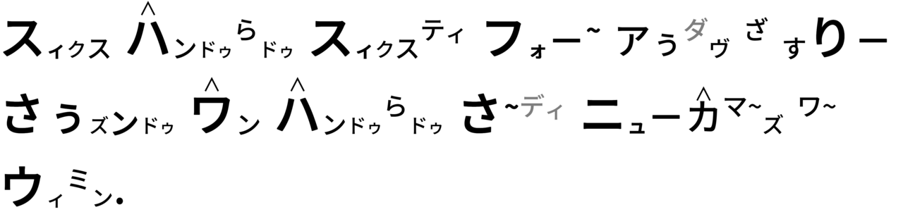 396 東京大学 入学式 - コピー (5)