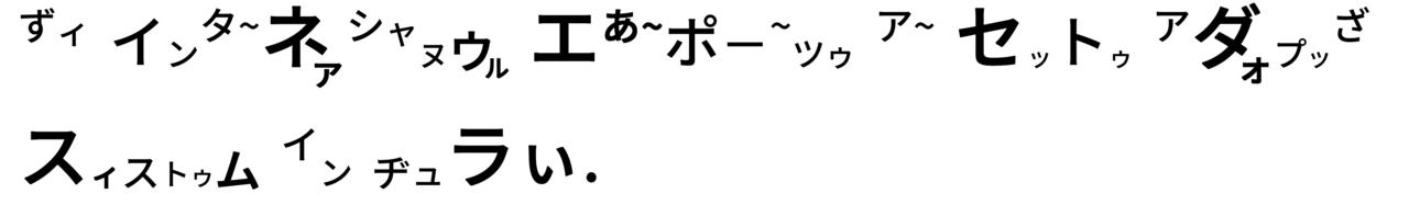 397 空港 顔認識技術導入 - コピー (4)