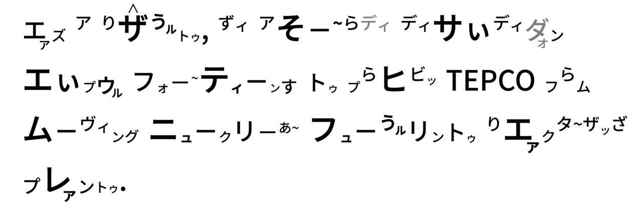 398 東電運転再開禁止 - コピー (4)