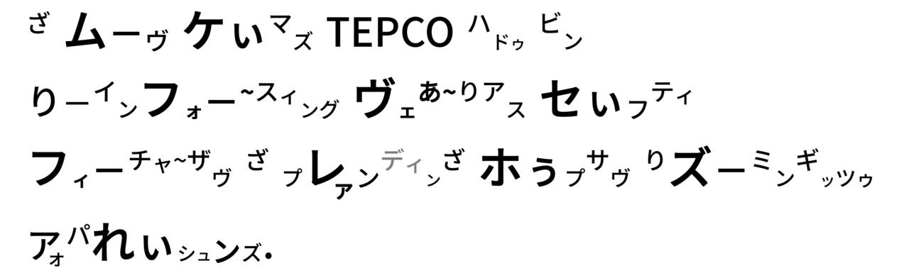398 東電運転再開禁止 - コピー (6)