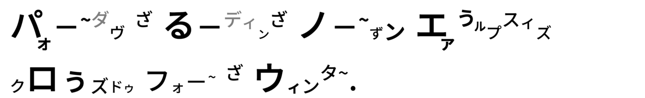 399 立山黒部ルペンルート - コピー (2)