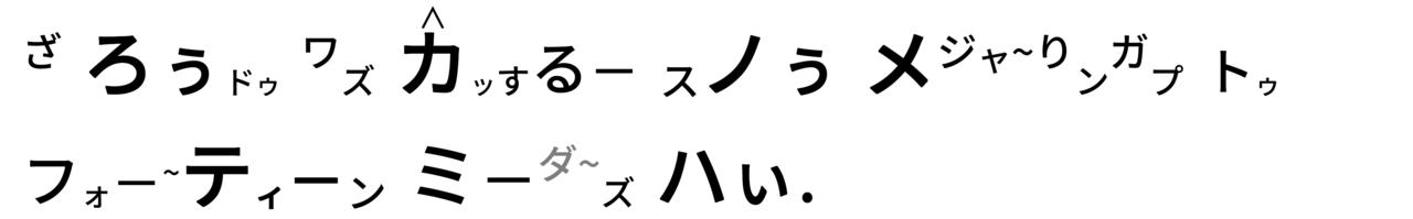 399 立山黒部ルペンルート - コピー (3)